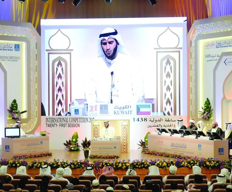الصورة : ■  خلال منافسات جائزة دبي الدولية للقرآن الكريم |  البيان