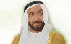 الصورة: أيادي زايد البيضاء جعلت من الإمارات عاصمة عالمية للإنسانية