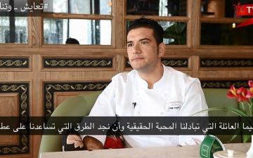الصورة: (ح 22) لويجي فيسبيرو: دبي ملتقى مذاقات العالم
