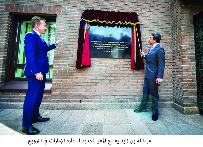 الصورة : عبد الله بن زايد و بورغي بريندا يزيحان الستار عن اللوحة التذكارية إيذاناً بافتتاح المقر الجديد | وام