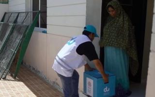 """الصورة: الصورة: (ح 19) """"دو"""" فعاليات إنسانية تعزز روح التطوع والعطاء"""