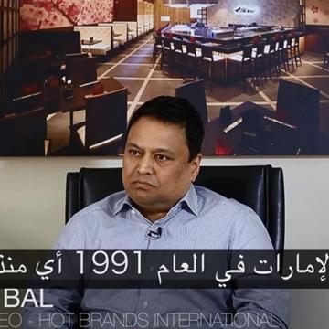 الصورة: (ح 25) أفانيش بال: مبادرات الإمارات قرّبت المسافات بين الشعوب