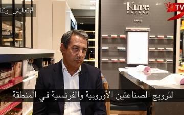 الصورة: (ح 29) ديدييه دي فوسكو: الإماراتيون شغوفون بالمعرفة والابتكار