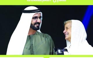 الصورة: «مبادرات محمد بن راشد آل مكتوم العالميـة».. إنجازات إنسانية وتنموية ومجتمعية