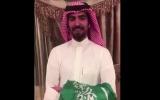 """الصورة: سعوي يسمي ابنته """"سعودية"""" رداً على كويتي سمى قطر"""