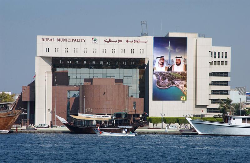 بلدية دبي: سنقاضي كل من يزج باسمنا في الشائعات المغرضة - البيان