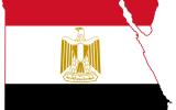 الصورة: مقتل خمسة شرطيين مصريين في هجوم جنوب القاهرة