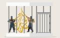 الصورة: القلق والتوتر يهيمنان على قطر