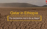 الصورة: Qatar in Ethiopia…the clandestine plot for draining Egypt!