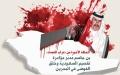 الصورة: قطر تعترف بتأثير المقاطعة