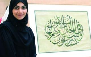 الصورة: حروفيّات فاطمة سالمين تحلّق خارج حدود المألوف