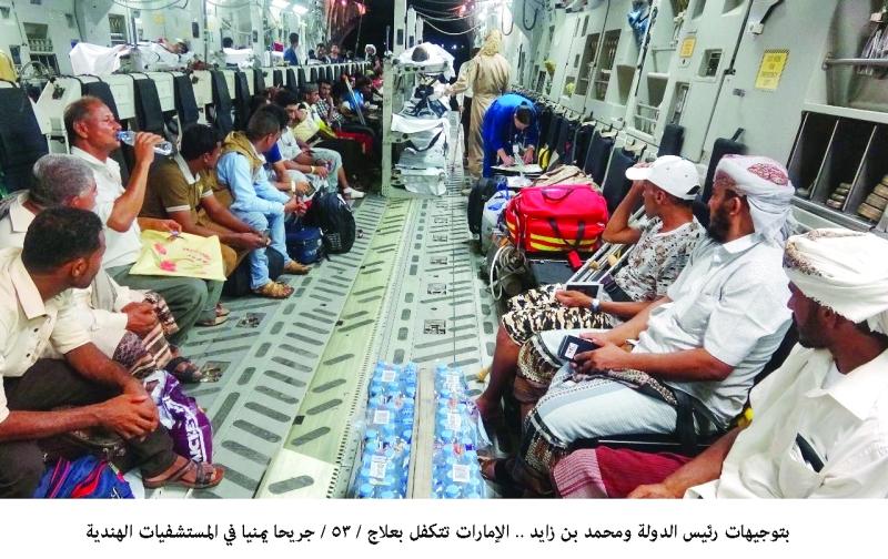 الإمارات لا تألو جهداً في عون الأشقاء في اليمن | أرشيفية