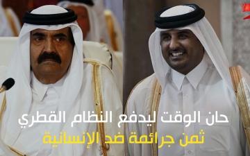 الصورة: قطر والجنائية الدولية... محاكمة أمام الرأي العام العالمي