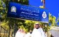 الصورة: مخيمات حجاج قطر تفضح تنظيم الحمدين