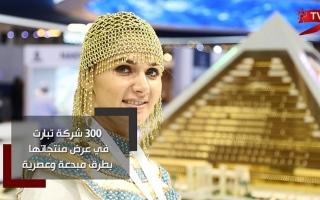 الصورة: سيتي سكيب 2017.. دبي ملهمة لتجارب العيش العصري