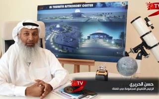 الصورة: مركز الثريا.. الفلك بعيون دبي
