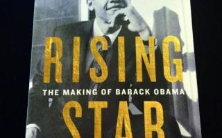 الصورة: أوباما.. مراحل النشأة وما له وما عليه