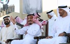 الصورة: الإمارات والسعودية #معا_أبدا من أجل الإنسانية