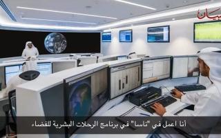 الصورة: طلاب الإمارات.. من مقاعد الدراسة إلى المريخ
