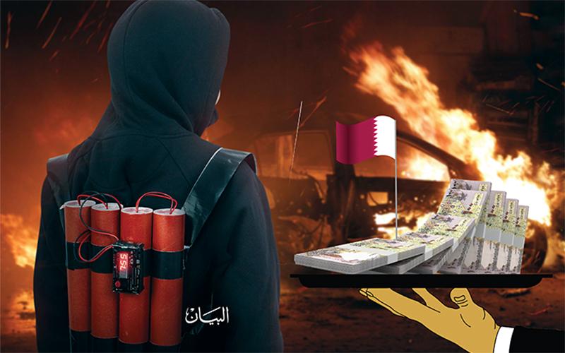 الدوحة ترسم صورة مضللة ومتناقضـــة عن السعودية للداخل والخارج
