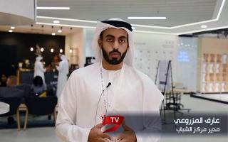 الصورة: الإمارات تحلق بالشباب في مركز خاص بهم