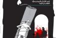 الصورة: خدمات قطرية لإسرائيل مقابل فك العزلة