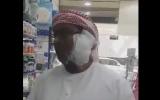 الصورة: آيفون 8 ينفجر في وجه عربي