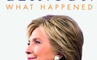الصورة: ماذا جرى؟.. هيلاري كلينتون تسرد أخطاءها وأسرارها