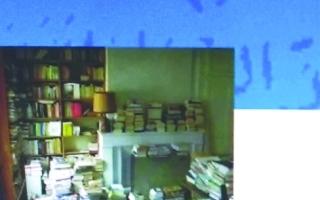 الصورة: الصورة: مكتباتهم..قصص ومآلات كتب   31 مفكراً