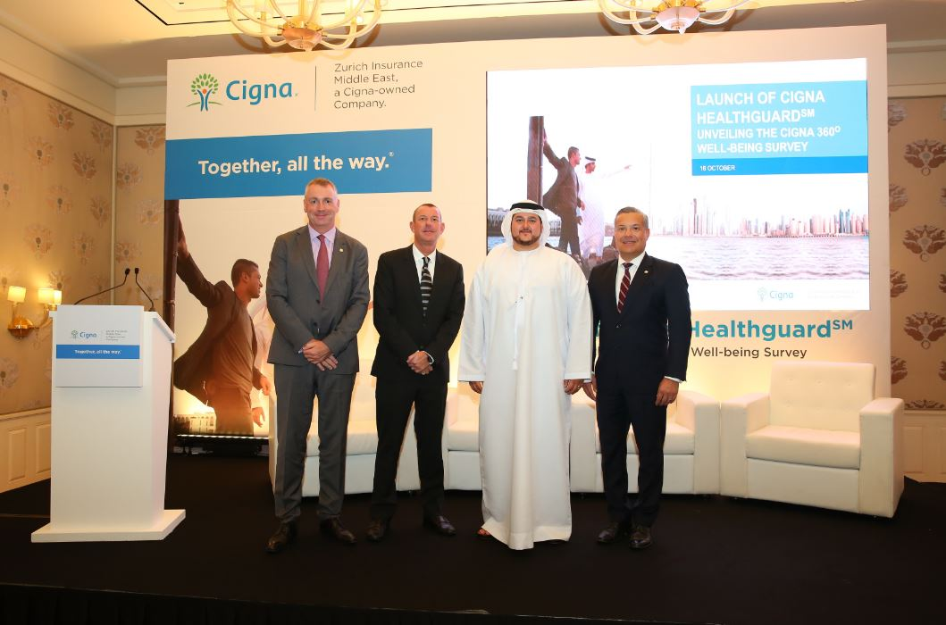 «سيجنا» تُطلق أول برنامج «للتأمين الصحي للأفراد» في الإمارات - البيان