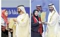 الصورة: تحدي القراءة» يجمع العرب وينطلق إلى العالمية