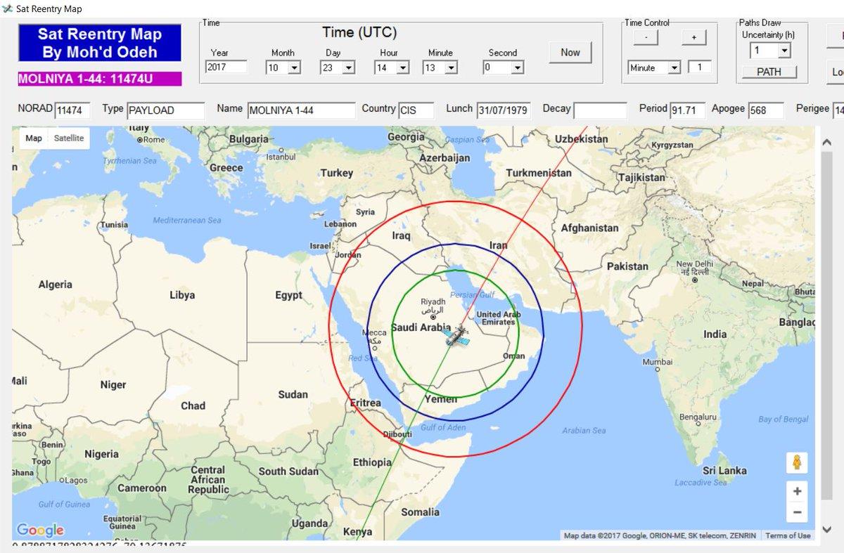 الإمارات تشهد سقوط قمر صناعي اليوم بعد الساعة الثانية ظهراً - البيان