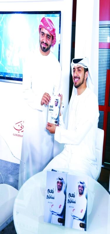الصورة : Ⅶ المعد والمذيع الإماراتي وليد المرزوقي وكتابه «نعم نستطيع»