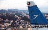 الصورة: الكويت تطالب رعاياها في لبنان بالمغادرة فورا