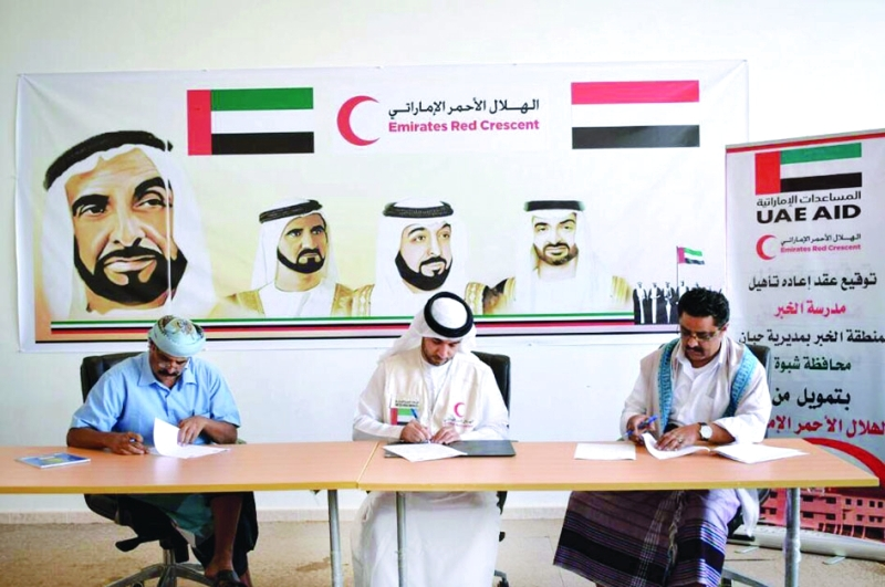 الصورة : Ⅶ وفد الهلال الأحمر الإماراتي خلال توقيع الاتفاقية   |  وام