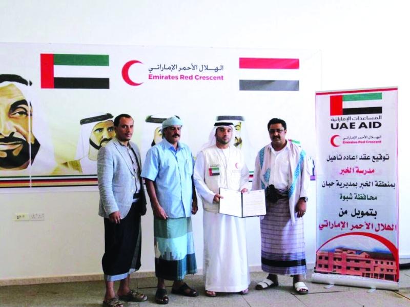الصورة : Ⅶ  جهود إماراتية جبّارة لتحقيق التنمية في اليمن