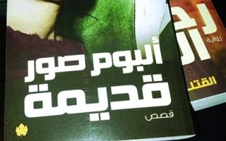 الصورة: الصورة: إبراهيم عيسى يكشف عن ألبوم   صوره القديمة