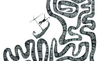 الصورة: الصورة: «الأوديسة» ملحمة انتصار العقل على القوة