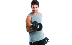 الصورة: ما مستوى لياقتك البدنية  انظر إلى كيفية قياسه