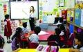 الصورة: تشريعات دبي تواكب استراتيجية تطوير التعليم