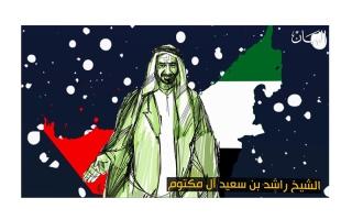 الصورة: الصورة: الإمارات والفضاء.. من طابع بريد إلى 20 مليار استثمارات