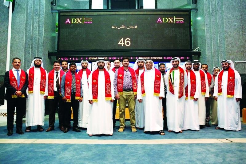 احتفالات سوق أبوظبي |  من المصدر