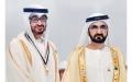 الصورة: محمد بن راشد ومحمد بن زايد  قيادة العطاء تُكرّم الخير
