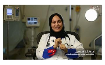 الصورة: عائشة المعمري.. طبيبة على خط النار