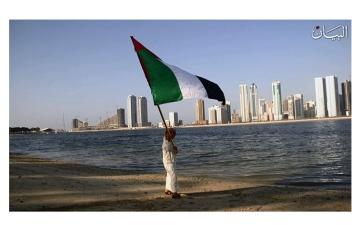 الصورة: البيان تهنئ الإمارات قيادة وشعباً بمناسبة اليوم الوطني 46