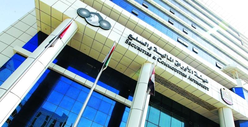 الهيئة تشارك الإمارات تكريم أبناءها الأوفياء  |  البيان