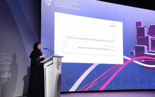 الصورة: التمكين الاقتصادي للمرأة ينطلق من الإمارات