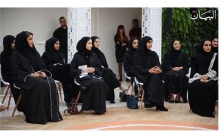 الصورة: أحلام طالبات الإمارات.. طموح المستقبل