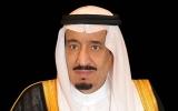الصورة: الملك سلمان لترامب: نقل السفارة إلى القدس خطوة خطيرة تستفز المسلمين