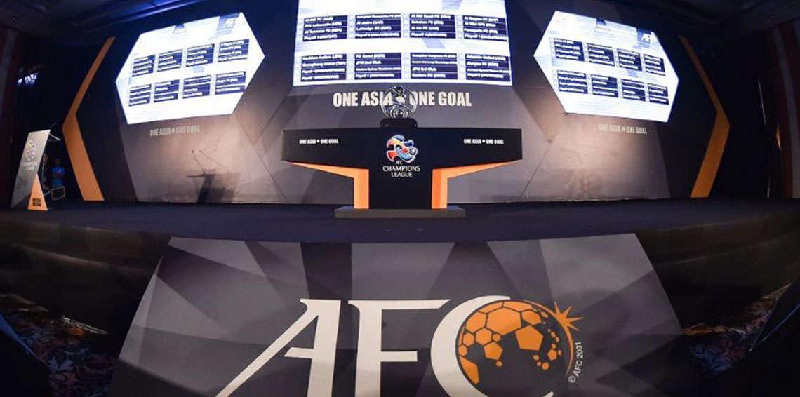 نتائج قرعة دوري أبطال آسيا
